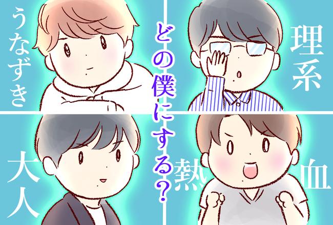 ビューネ君01