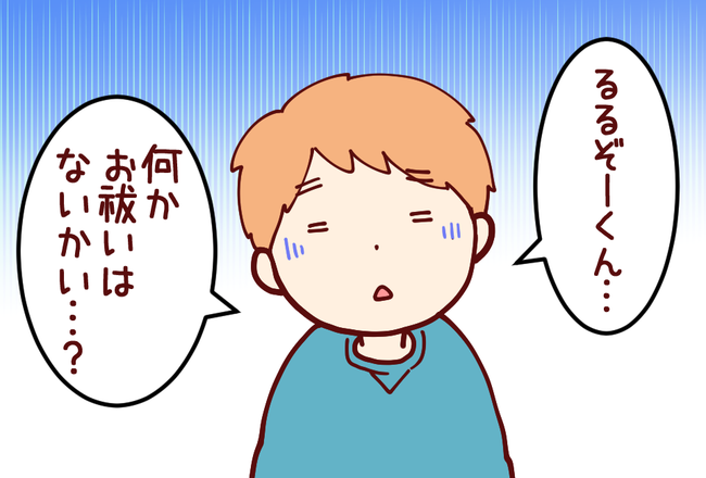 ちびっ子競馬01