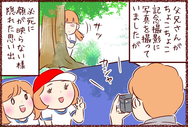 はちみつレモン06
