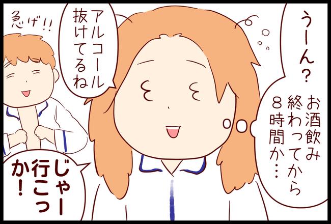 朝夜景03