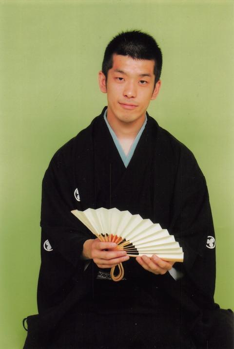 Yanagiya_Kotaro