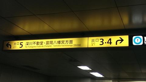 IMAG3572