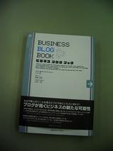 b49a1f1b.jpg