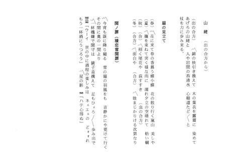 常磐津_002