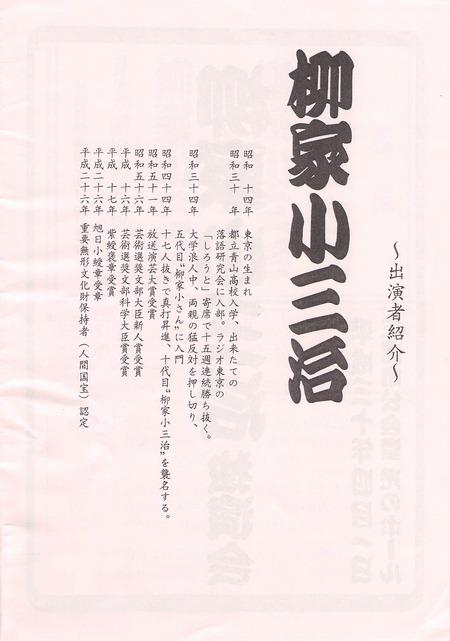 20180430_003