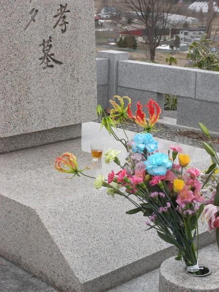 竹鶴夫妻の墓