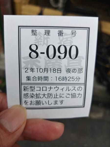 20201018_150547_HDR