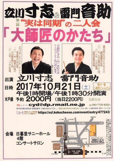 20171029_006