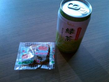杏菓子 談笑独演会