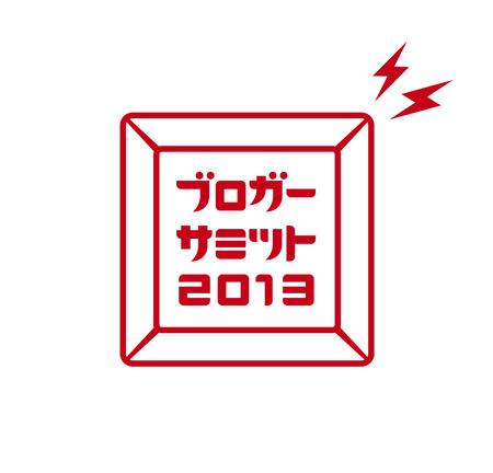 bs_logo_005