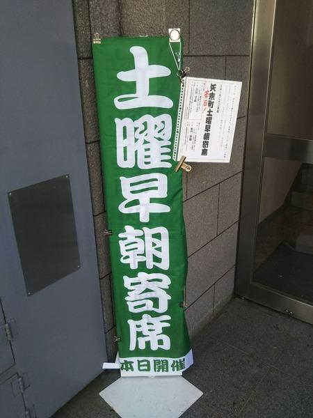 DSC_0700