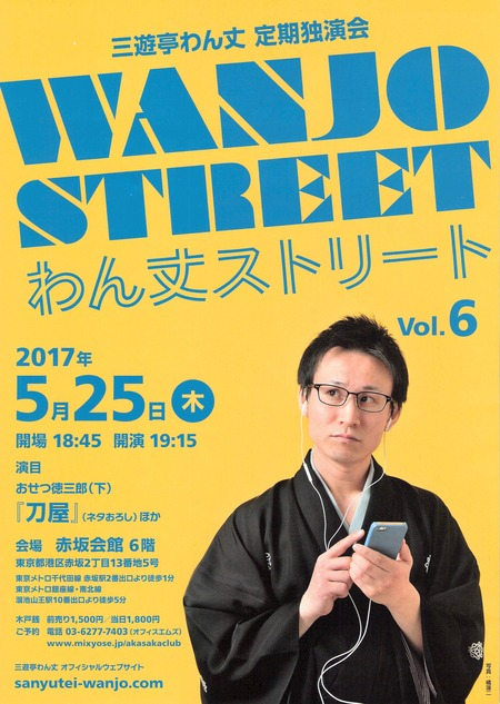 20170529_006