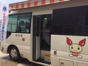 バス 献血車