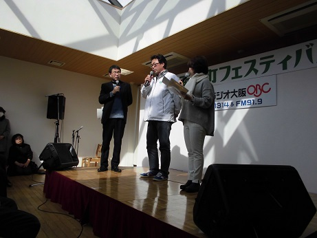miwa_front