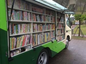 バス 図書館2
