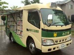バス 図書館3