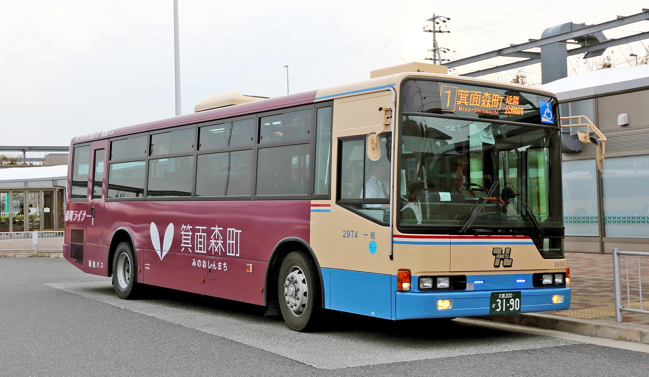 箕面森町にやってくるバスのご紹介! : 森町通信blog