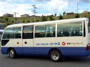 バス シートス