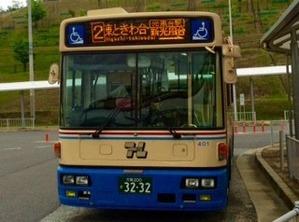 バス ときわ台行