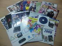 gameshow2009