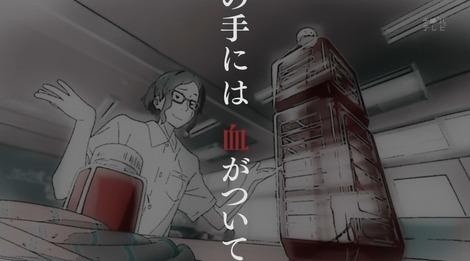 氷菓 - アニメ画像022