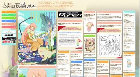 公式サイト - アニメ画像004