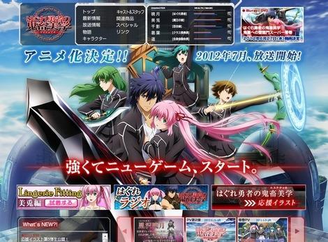 公式サイト - アニメ画像015