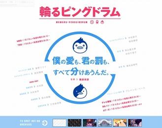 アニメ画像000