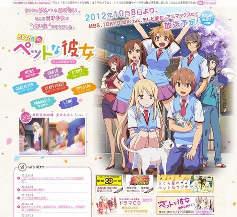 アニメ公式サイト - アニメ画像012
