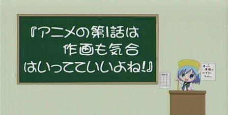 もえたん1-2