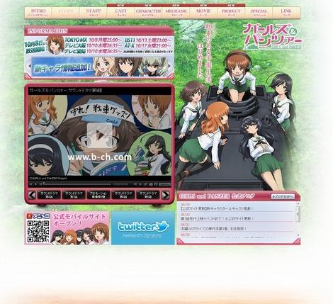 アニメ公式サイト - アニメ画像013