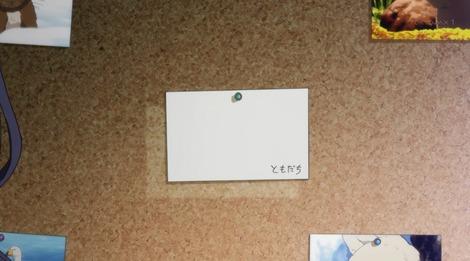 天体のメソッド0596