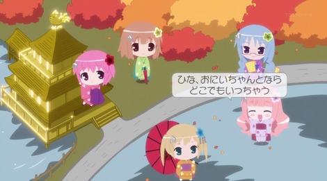 ロウきゅーぶ!SS - アニメ画像003