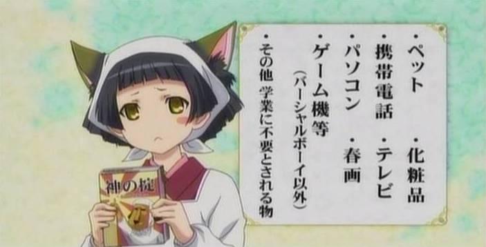 まりあ†ほりっく5-3