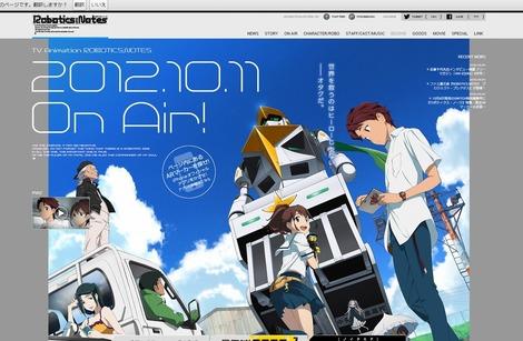アニメ公式サイト - アニメ画像016