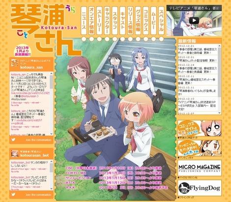 公式サイト - アニメ画像020