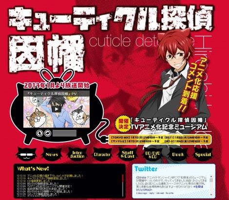 公式サイト - アニメ画像005