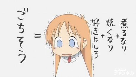 アニメ画像007