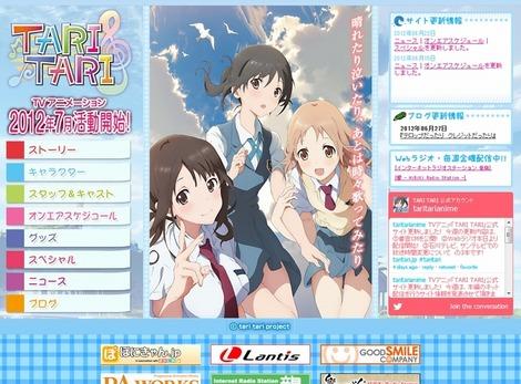公式サイト - アニメ画像002