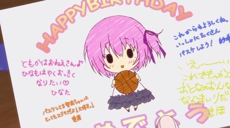 ロウきゅーぶ!SS - アニメ画像020
