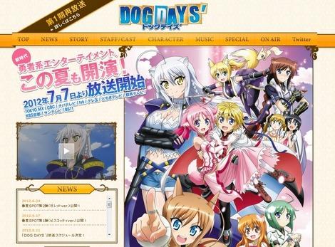 公式サイト - アニメ画像019