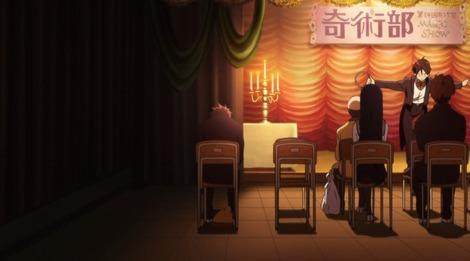 氷菓 - アニメ画像009