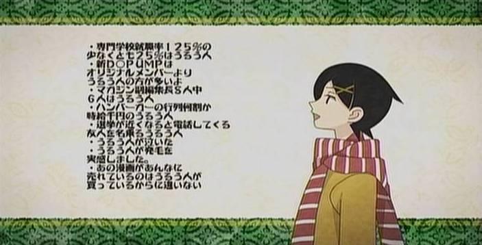 懺・さよなら絶望先生5-2