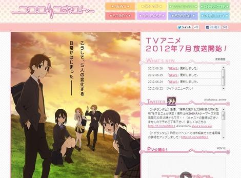 公式サイト - アニメ画像021