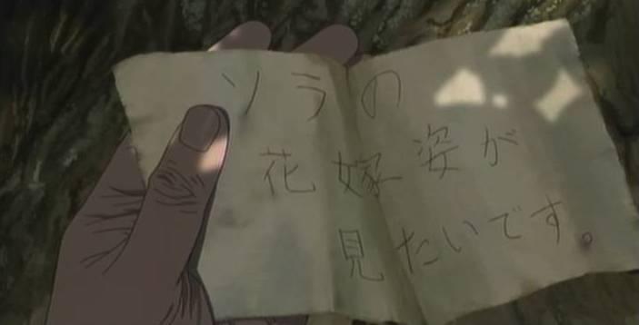 魔法遣いに大切なこと〜夏のソラ〜12-1