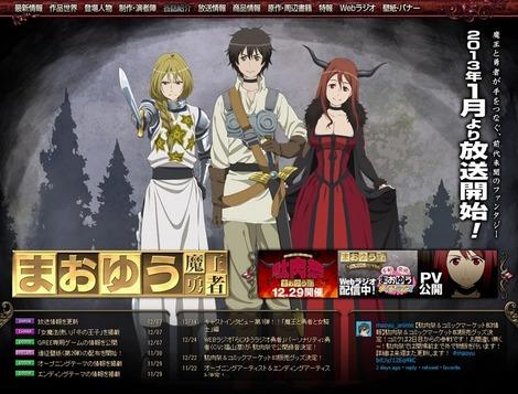 公式サイト - アニメ画像006