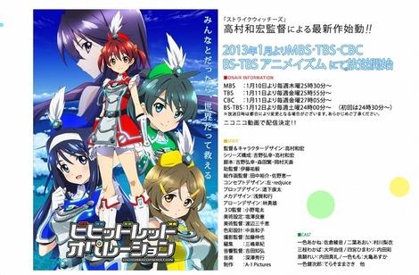 公式サイト - アニメ画像018