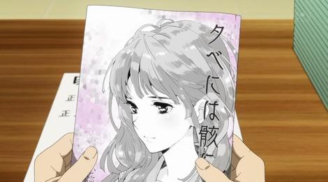 氷菓 - アニメ画像004