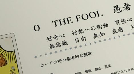 氷菓 - アニメ画像024