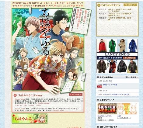 公式サイト - アニメ画像022